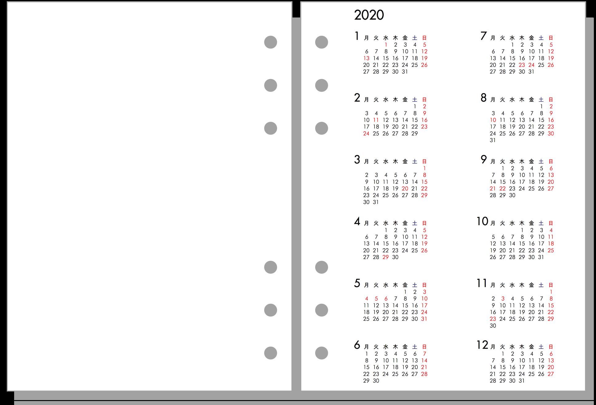 2021年 年間 A5サイズ