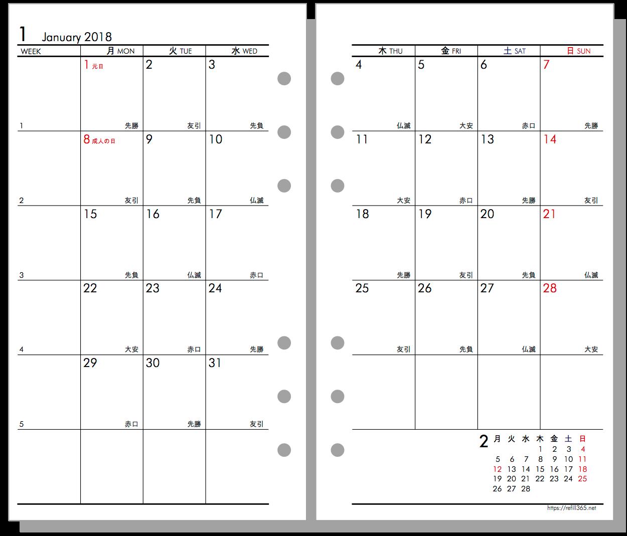 2018年 月間 バイブルサイズ