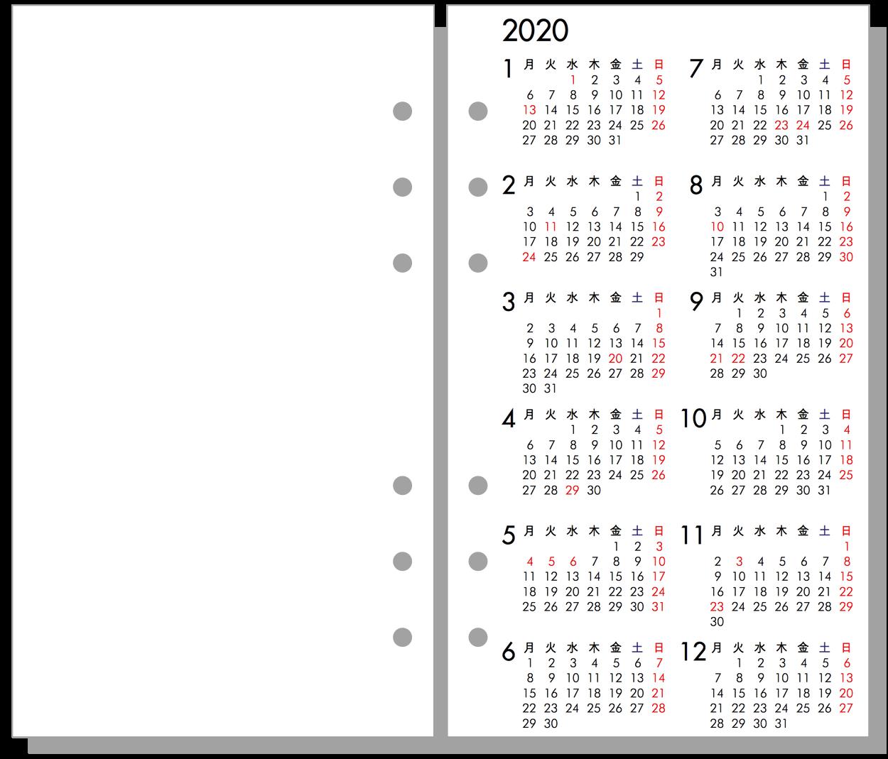 2021年 年間 バイブルサイズ